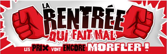 CDISCOUNT_Promo_réduction_rentrée_2013